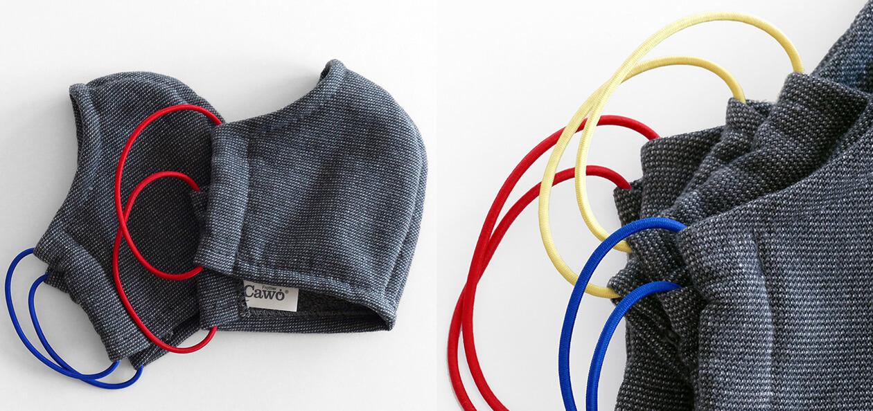 Cawö Mund- und Nasenmaske 9903 - 2er Pack - Farbe: dunkelgrau - 99 (Gummikordel farblich sortiert) Detailbild 1